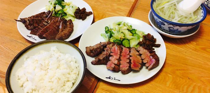 『利久』激ウマ牛タン焼き