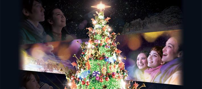 一生に一度は見たいクリスマスツリー
