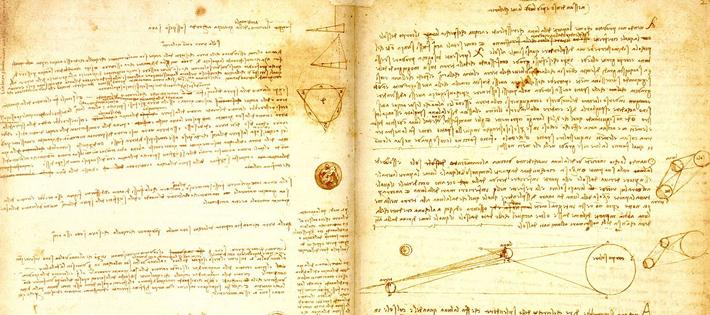 レオナルド・ダ・ヴィンチのノート