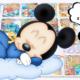 子どもを寝かしつける最新型絵本!ドリームスイッチ!!『Dream Switch』