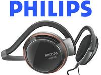 phillips ヘッドホン